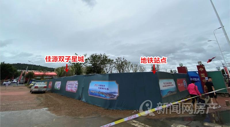 佳源双子星城,李沧,新盘,青岛新闻网