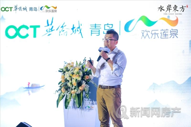 欢乐莲泉,华侨城,即墨,青岛新闻网