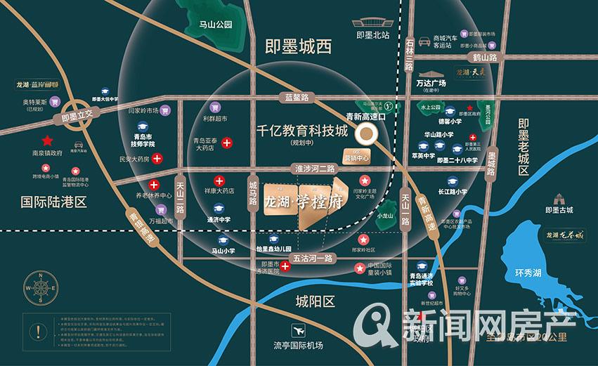 青岛,新盘,刚需,龙湖学樘府,小户型,青岛新闻网