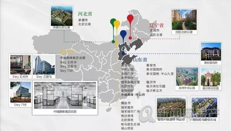 青岛楼市,一周热盘排行榜,恒大,绿城,万达,青岛新闻网