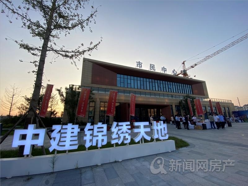 中建锦绣天地,胶州,青岛新闻网