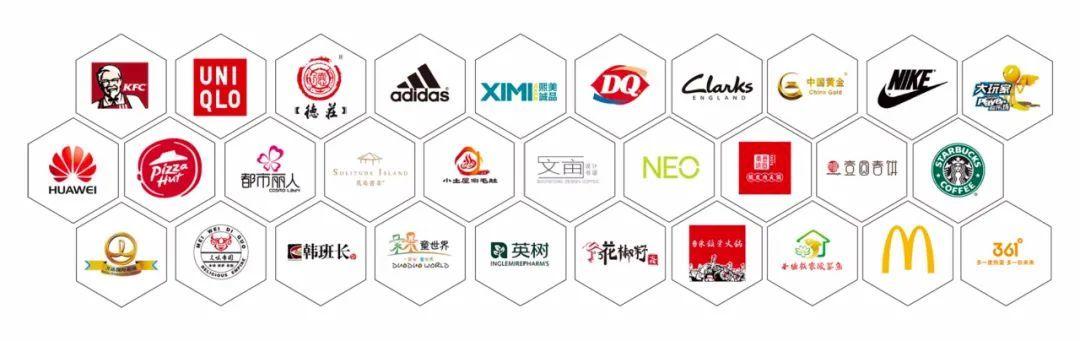 青岛,商业,即墨万达广场,青岛新闻网