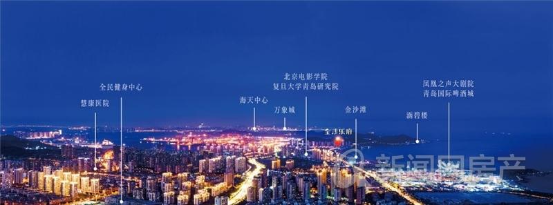 西海岸楼市,海景房,金沙乐府,保利源诚领秀山,ope电竞app下载新闻网
