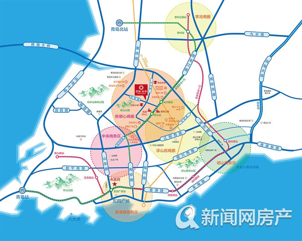 青岛,新都心,改善,青城辰章,青岛新闻网