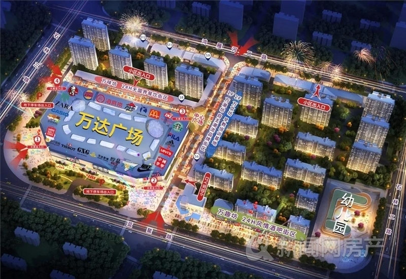 青岛,改善,综合体,即墨万达广场,青岛新闻网