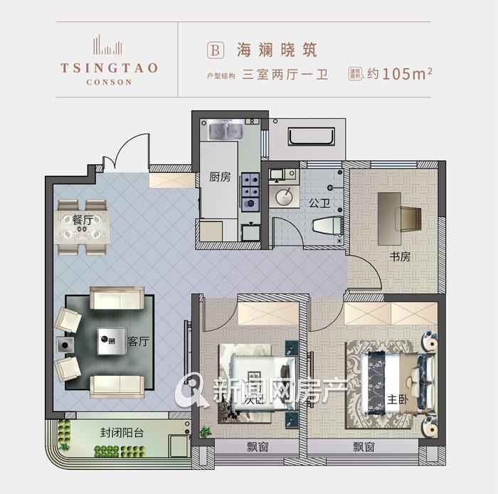 青岛,蓝谷,国信蓝悦湾,新盘推荐,青岛新闻网