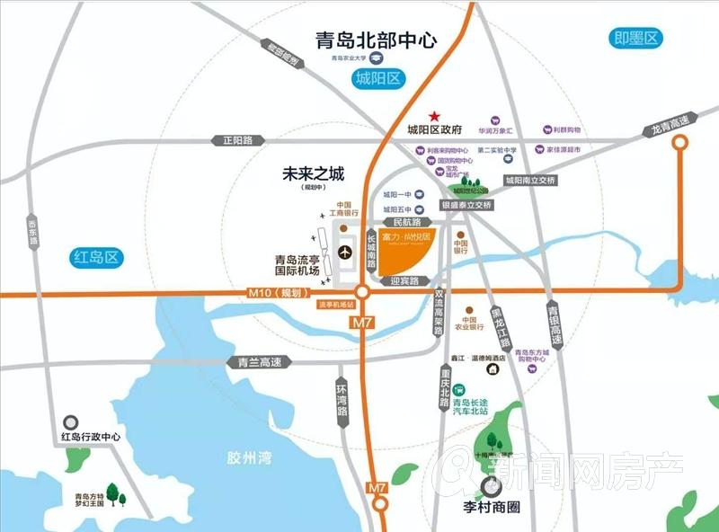 青岛,城阳,公寓,富力尚悦居,青岛新闻网