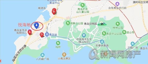 青岛,年末楼市,降价,推盘量,青岛新闻网