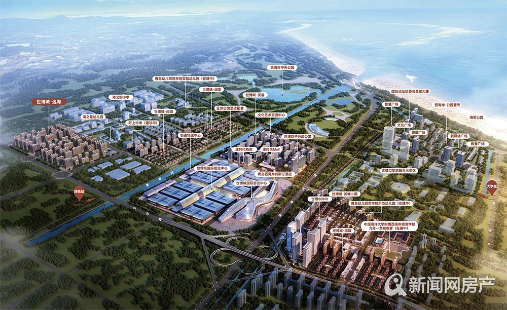 中铁ope电竞app下载世界博览城