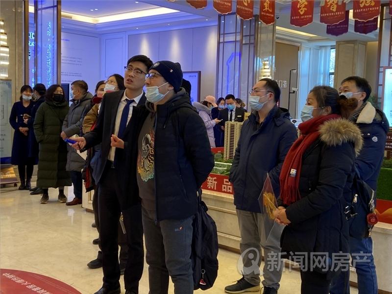 衡山学府,海尔,西海岸,青岛新闻网