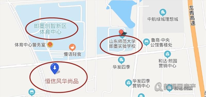 青岛,学区房,中国石油大学,海青公馆,恒信风华尚品,青岛新闻网