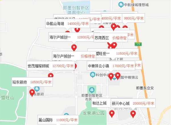 即墨,蓝谷,创智新区,即墨西,ope电竞app下载新闻网