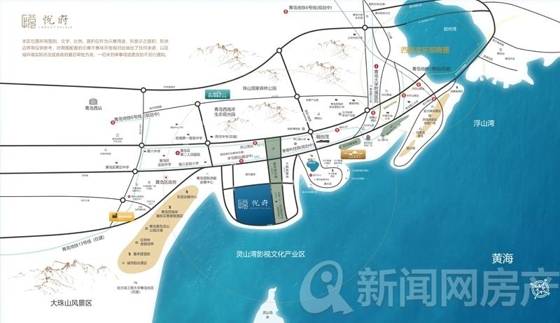 灵山湾悦府,西海岸,新盘,青岛新闻网