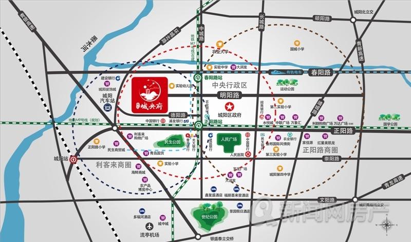 青岛,公寓,首付分期,主城,城阳,双利城央府,青岛新闻网
