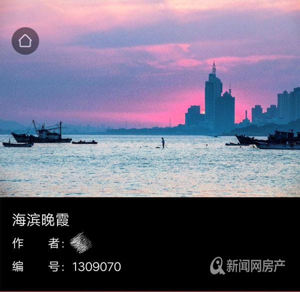 青岛,海信湖岛世家二期,海信东山府,摄影大赛,青岛新闻网