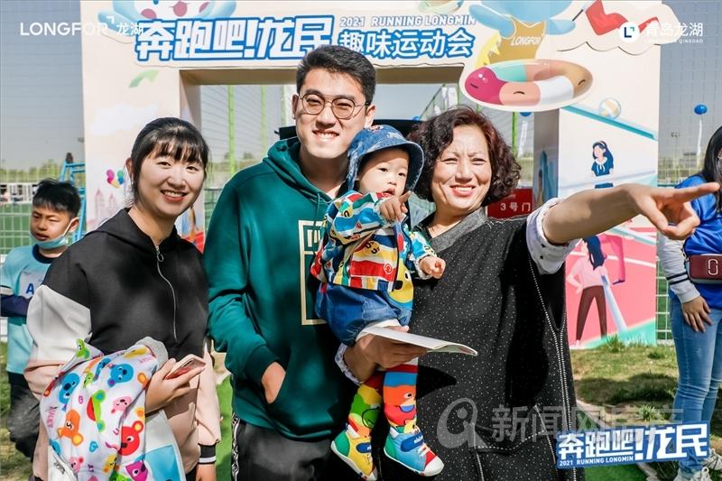 龙湖,运动会,青岛新闻网