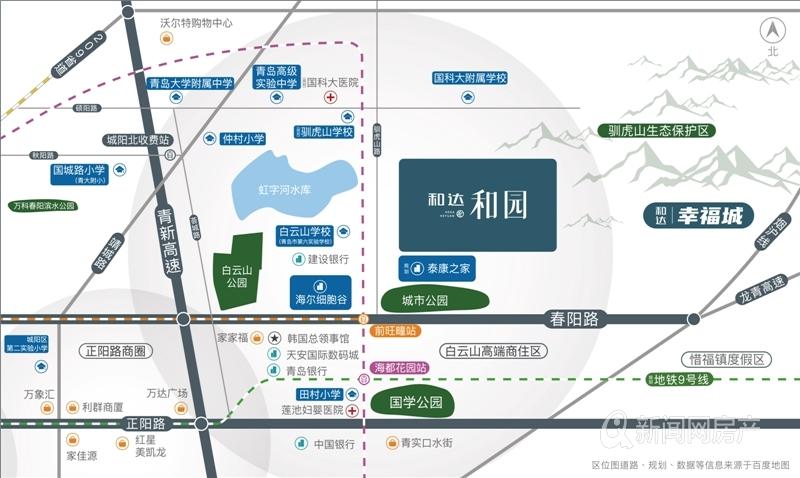 青岛,城阳,和达和园,青岛新闻网