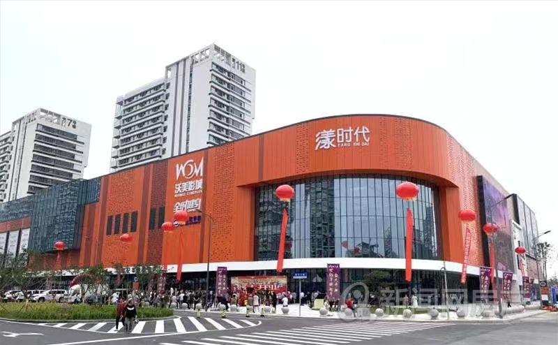 中铁青岛世界博览城,名校资源,逸海,小高层,青岛新闻网