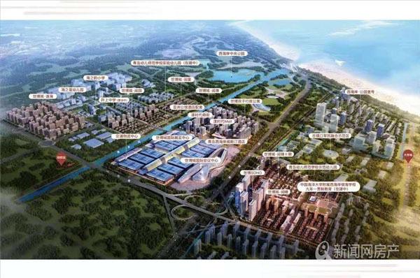 青岛,博鳌亚洲论坛,西海岸,中铁世博城,青岛新闻网
