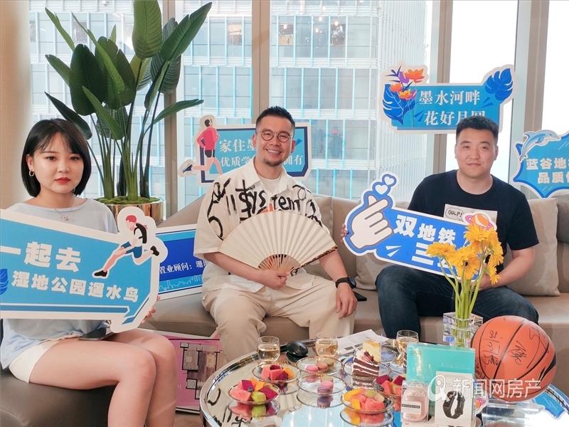 青岛,618直播,国信,蓝悦湾,墨悦湾,青岛新闻网