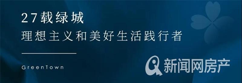 青岛,西海岸,绿城明月听澜,青岛新闻网