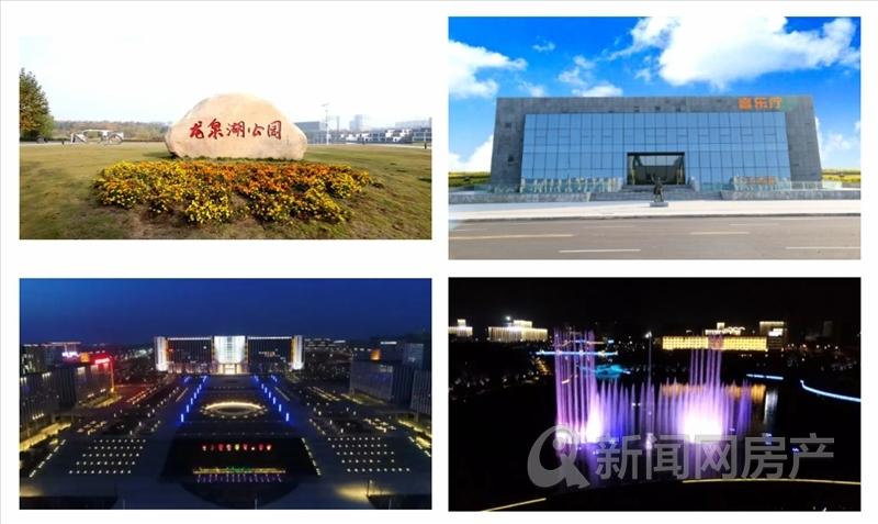 青岛,创智新区,和晟紫金华府,青岛新闻网