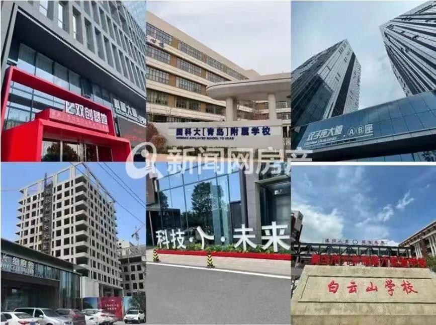 青岛,预售速递,楼市,城阳区,青岛新闻网