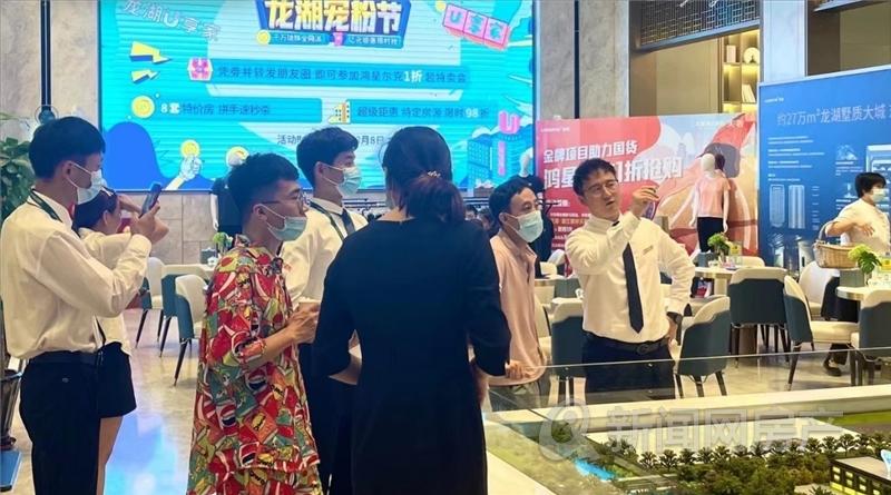 龙湖,宠粉节,青岛新闻网