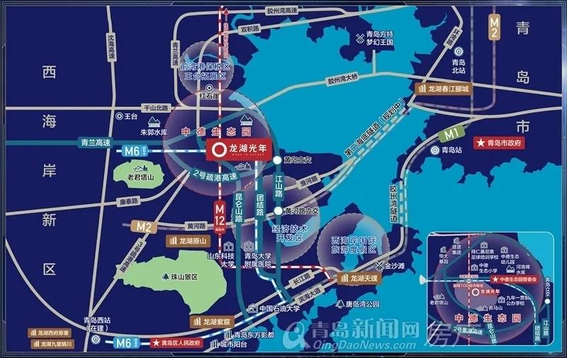 龙湖光年,龙湖,西海岸,青岛新闻网