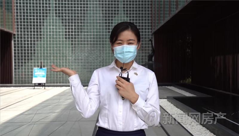 绿地国科健康科技小镇,直播,白云山,青岛新闻网