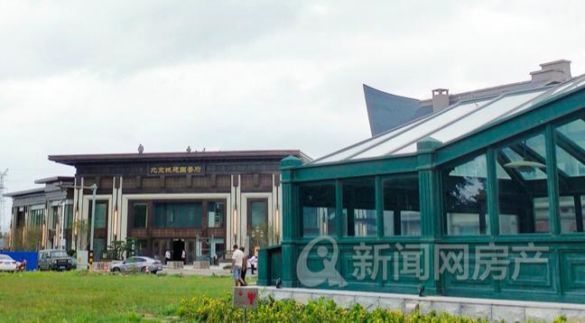 ope电竞app下载,城阳,地铁盘,北京城建国誉府,ope电竞app下载新闻网网