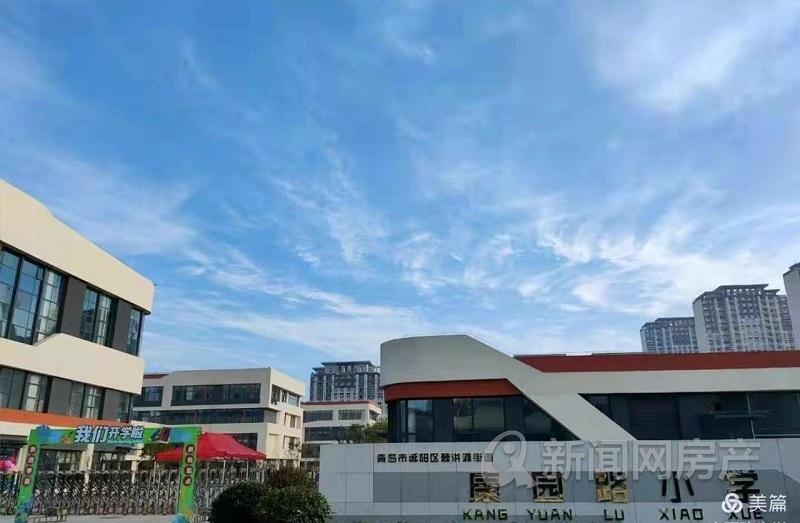 青岛,城阳区,青铁畅意城,地铁盘,青岛新闻网