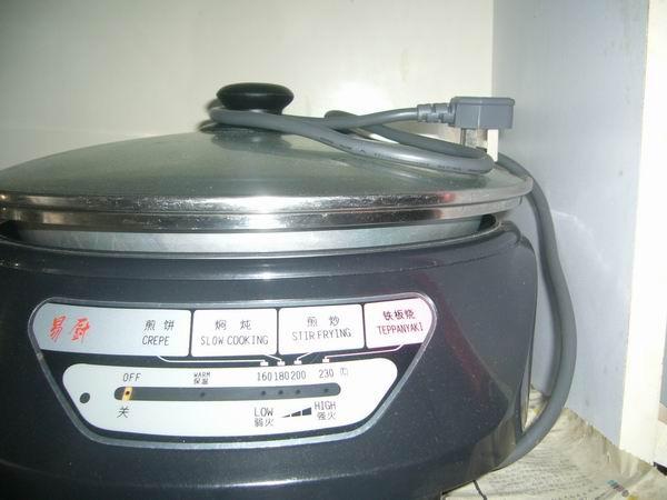 格兰仕电炖锅煎锅