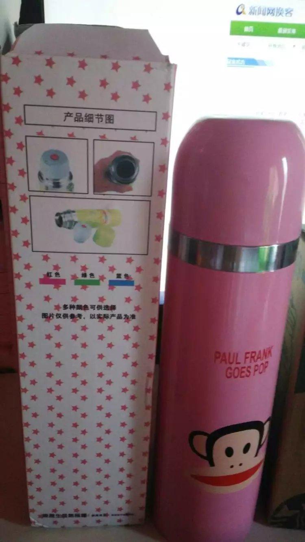 全新保温杯粉色,玻璃杯