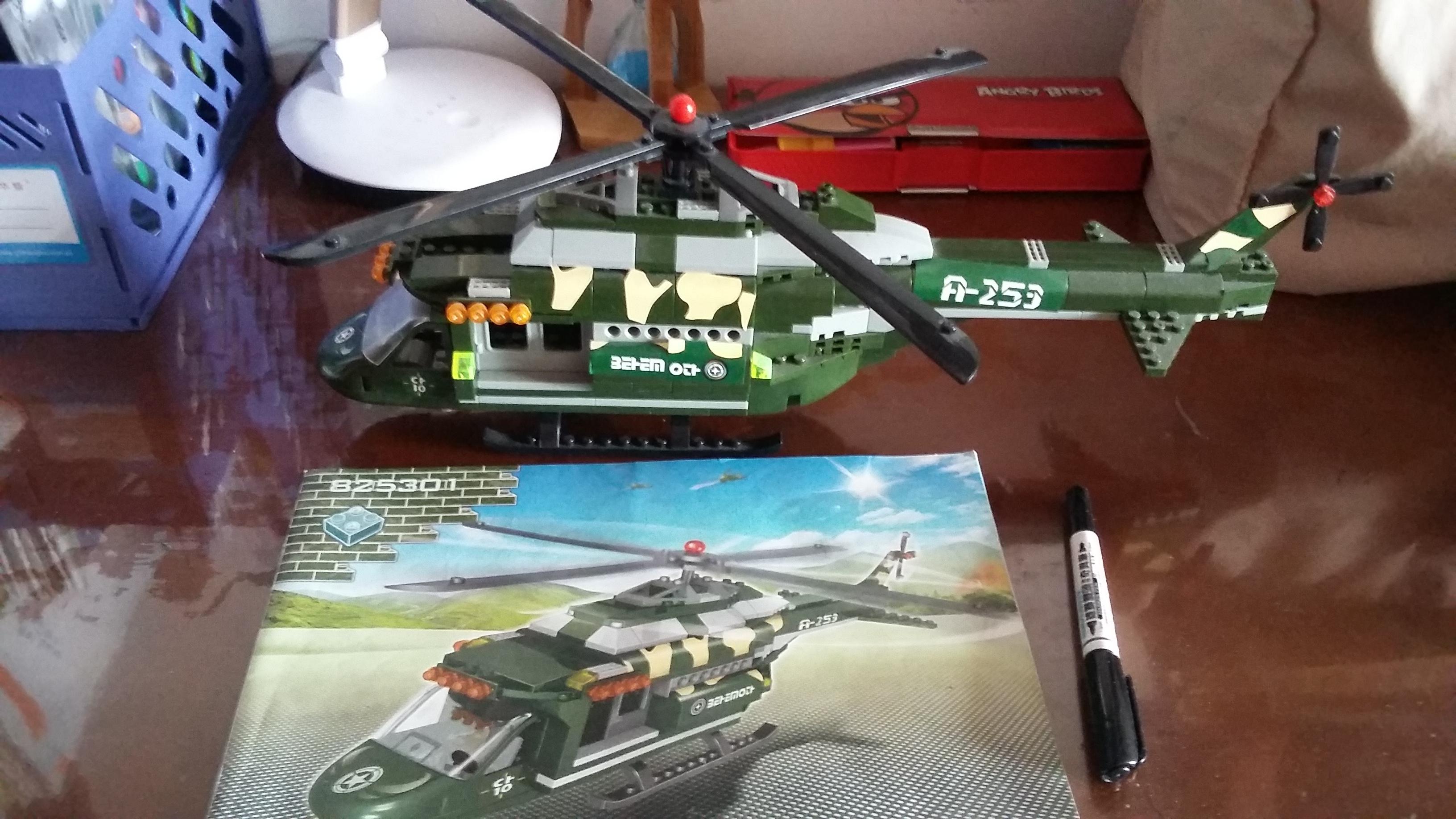 邦宝积木----直升飞机