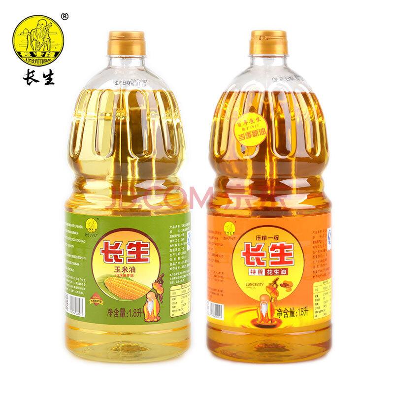 长生玉米油1.8L