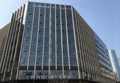 中铁青岛广场