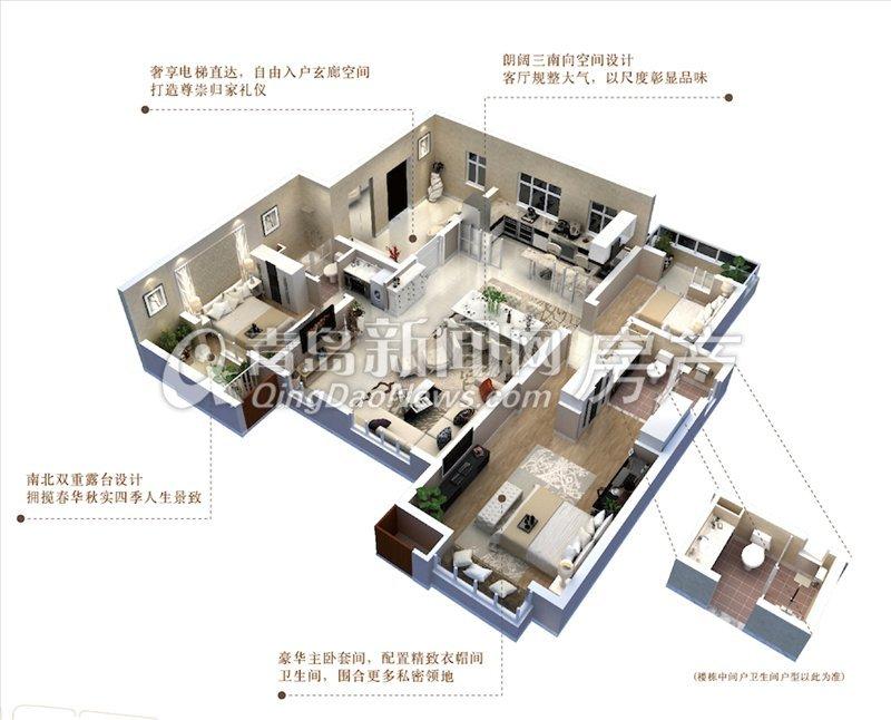 万科魅力新城-户型-青岛新闻网房产