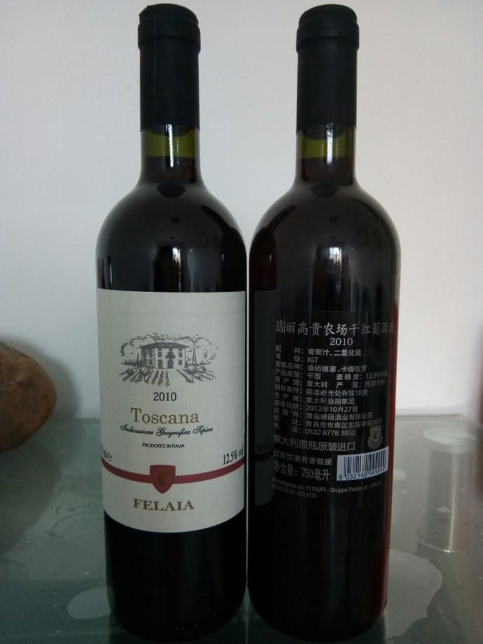 原瓶进口葡萄酒
